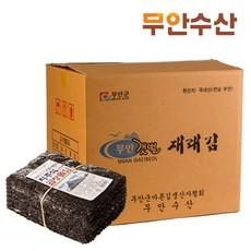 6499  무안 재래돌김 100매