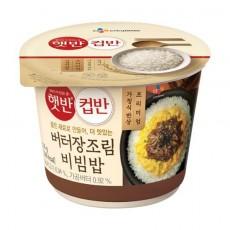 5128 햇반 컵반 버터장조림비빔밥 216g