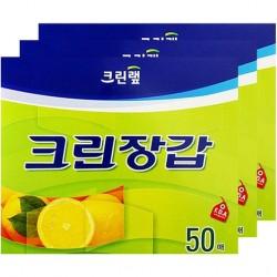 0331 크린랲 크린장갑 50매